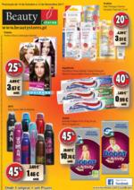 Folhetos Beauty Stores : Descontos do mês