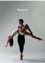 Prospectus Repetto : Collection Danse 2018-2019