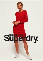 Prospectus Superdry : Collection Robe