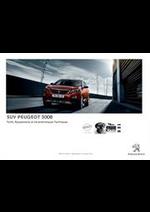 Promos et remises  : Peugeot SUV 3008