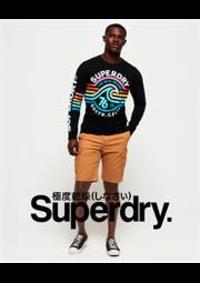Prospectus Superdry : Nouvelle Saison / Homme
