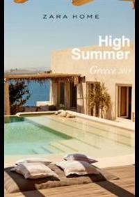 Prospectus ZARA HOME PARIS : High Summer Greece19