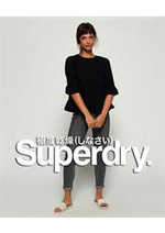 Prospectus Superdry : New Women's Collection