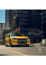 Prospectus  : Accessoires Peugeot 208