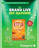 Franprix PARIS 11 rue Delambre