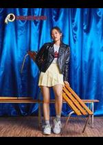 Promos et remises  : Nouveautés Mode